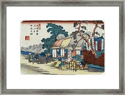 Grain Mill, Japan, Artwork Framed Print by Science Photo Library