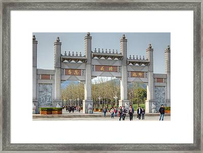 Grand Buddha Gates Framed Print