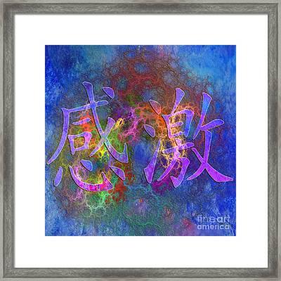 Gratitude - Square Version Framed Print by John Robert Beck