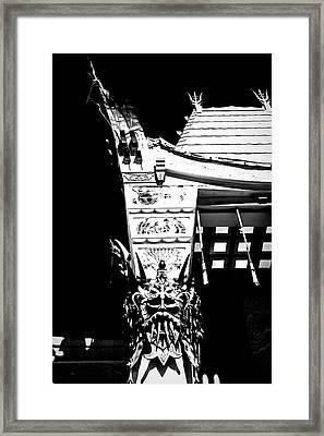 Graumans Reversed Framed Print