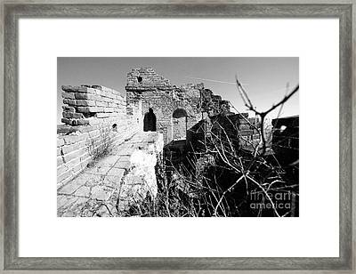 Framed Print featuring the photograph Great Wall Ruins by Yew Kwang