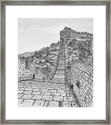 Greatest Wall Ever Black And White Framed Print