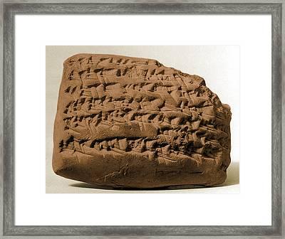 Gula Incantation, Medical Cuneiform Framed Print