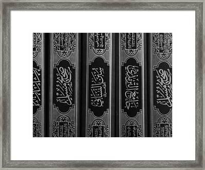 Hadith Books Framed Print by Salwa  Najm