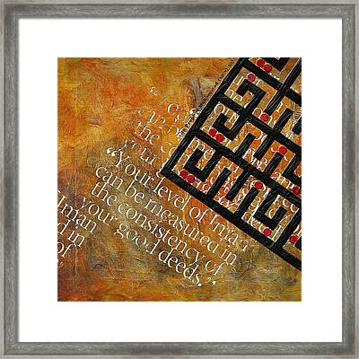 Hadith Calligraphy 001 Framed Print by Corporate Art Task Force