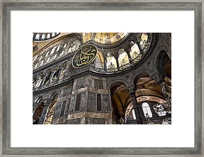 Hagia Sophia Framed Print by Brandon Bourdages