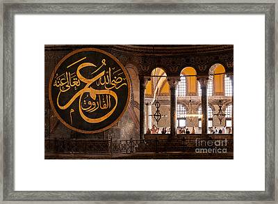 Hagia Sophia Gallery 01 Framed Print by Rick Piper Photography
