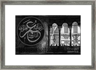 Hagia Sophia Gallery 02 Framed Print by Rick Piper Photography