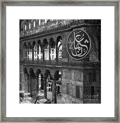 Hagia Sophia Interior 03 Framed Print by Rick Piper Photography