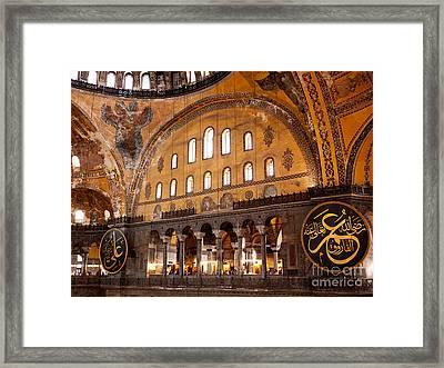 Hagia Sophia Interior 06 Framed Print by Rick Piper Photography