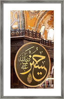 Hagia Sophia Interior 08 Framed Print by Rick Piper Photography