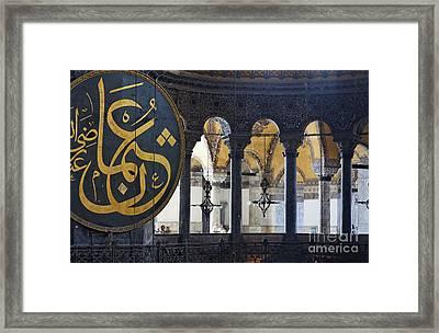 Hagia Sophia Museum Interior Istanbul Framed Print by Robert Preston