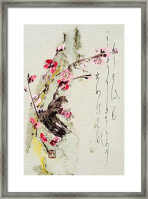 Haiga My Spring Too Is An Ecstasy Framed Print by Peter v Quenter