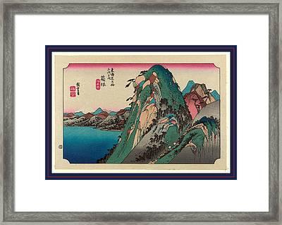 Hakone, Ando Between 1833 And 1836, Printed Later Framed Print by Utagawa Hiroshige Also And? Hiroshige (1797-1858), Japanese