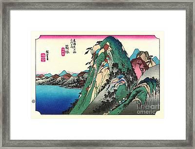 Hakone Station 1833 Framed Print