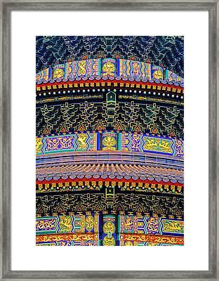 Hall Of Prayer Detail Framed Print by Dennis Cox ChinaStock