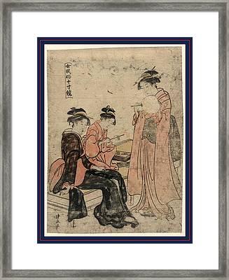 Hanabi, Fireworks. Between 1785 And 1789 Framed Print