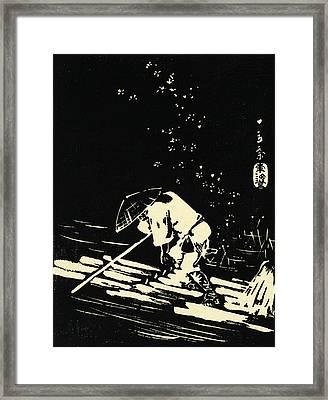 Hanaikada Framed Print by Georgia Fowler
