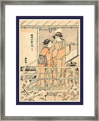 Hanami, Viewing Cherry Blossoms. Between 1785 And 1789 Framed Print