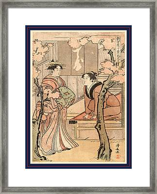 Hanami Zuki, Cherry Blossom Viewing Month Framed Print