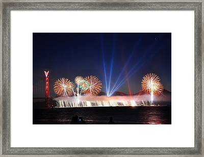 Happy 75th Birthday Golden Gate Bridge Framed Print
