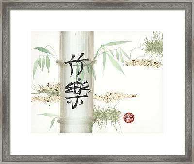 Happy Bamboo Framed Print