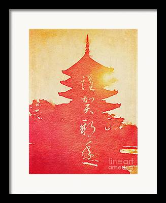 Chinese Characters Framed Prints