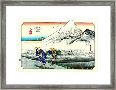 Hara Station Tokaido Road 1833 Framed Print