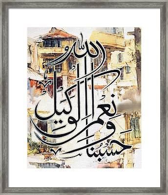 Hasbunallahi Wa Nemal Wakeel Framed Print by Hamid Iqbal Khan