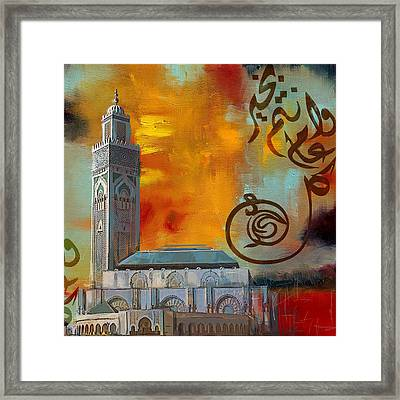 Hassan 2 Mosque Framed Print