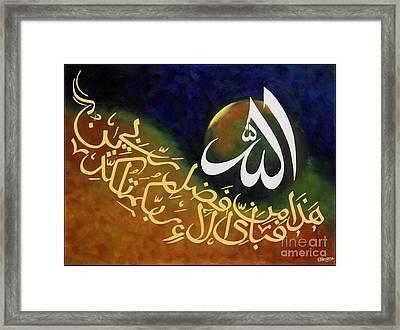 Haza Min Fazle Rabi Framed Print