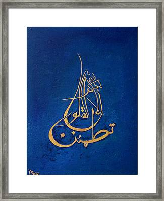 Hearts Find Rest Framed Print by Rafay Zafer