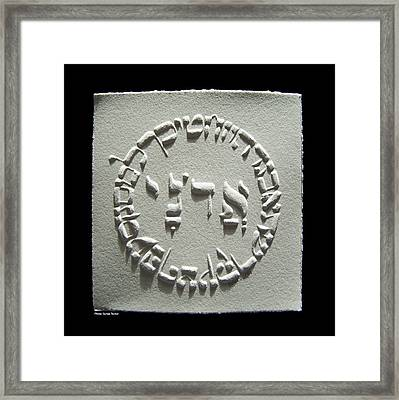 Hebrew Alphabets Framed Print by Suhas Tavkar