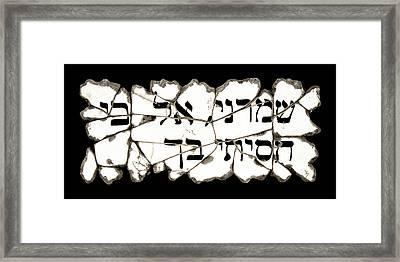 Hebrew Prayer Framed Print