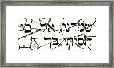 Hebrew Prayer - Study No. 1 Framed Print
