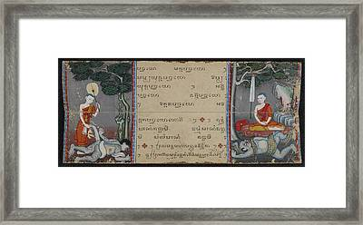 Hell Scene Framed Print by British Library