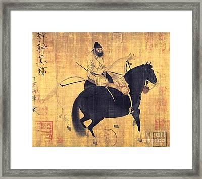 Herding Horses Framed Print
