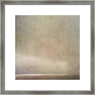 Hidden Horizon Framed Print