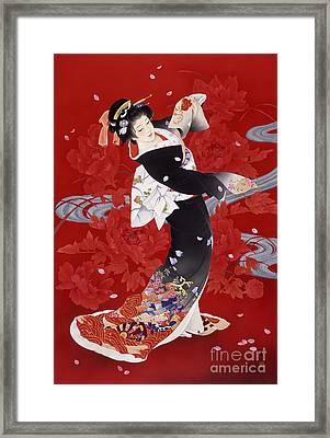 Hien Framed Print