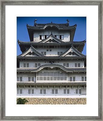 Himeji Castle Or White Heron Castle Framed Print