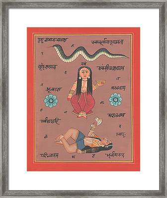 Hindu Goddess Durga Handmade Miniature Painting Artwork India Fine Arwork Artist Asia Traditional  Framed Print by A K Mundhra