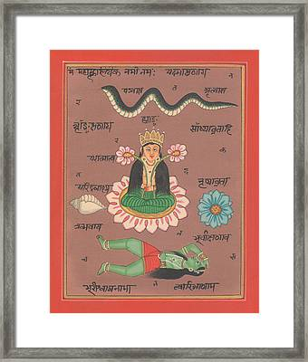 Hindu Goddess Laxmi Welth Money Handmade Painting Artist Water Color Flower Hinduism Yoga Framed Print by A K Mundhra