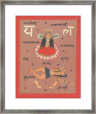 Hindu Goddess Of Power Tantra Yantra Tantric Art India Framed Print by A K Mundhra