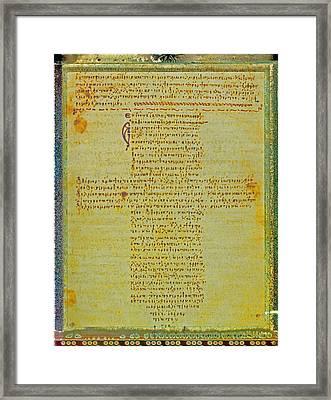 Hippocratic Oath On Vintage Parchment Paper Framed Print