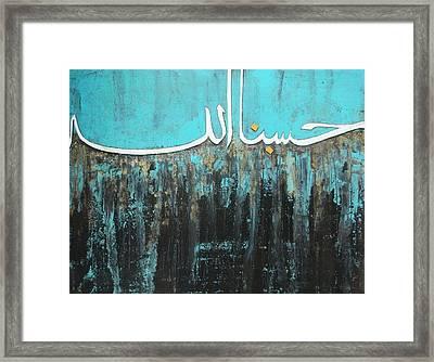 Hisbun Allah Framed Print by Salwa  Najm