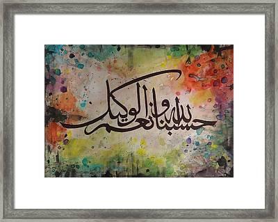 Hisbunallah Framed Print by Salwa  Najm