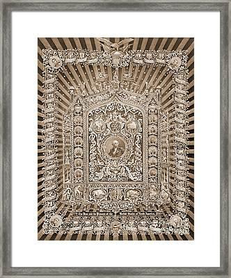 Historical National Masterpiece 1876 Framed Print