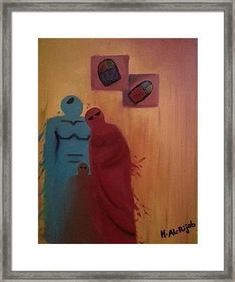 Home Framed Print by Hend Al-Rijab