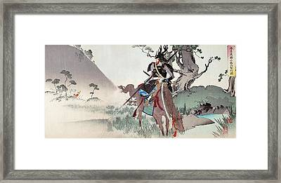 Honda Tadakatsu At Komaki Framed Print by Paul D Stewart