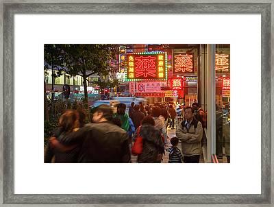 Hong Kong, China. Nathan Road, Kowloon Framed Print by Ken Welsh